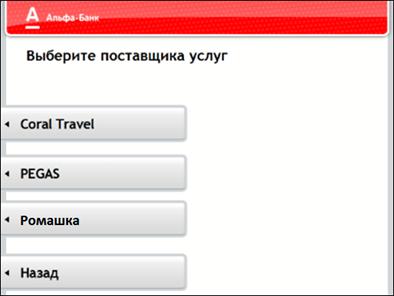 Онлайн займ 24/7 в казахстане